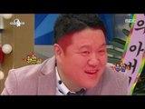 [RADIO STAR] 라디오스타 - Remarriage project of Kim Gu-ra 20161109
