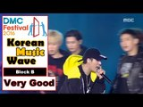 [Korean Music Wave] Block B - Very Good, 블락비 - Very Good 20161009