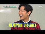 [Section TV] 섹션 TV - Han Ji-hye & Kwak Si Yang interview 20160821