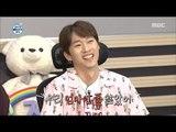 housewife Jang Woo-hyuk?!