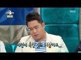 [RADIO STAR] 라디오스타 - Moon Se-yoon, the story of Kim Sook's help 20160914
