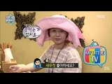 [My Little Television] 마이리틀텔레비전 - Writer appeared dressed as tourists in Thailand 20150725