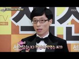 섹션TV 연예통신 - Section TV, 2013 MBC Entertainment Awards  #14, 2013 MBC