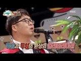 [People of full capacity] 능력자들 - Yodel mania's last test! 20160804