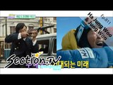 [Section TV] 섹션 TV - Ha Jung-woo & Jung Woo, star of the same name 20160124