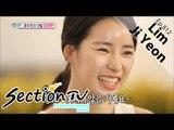 [Section TV] 섹션 TV - Section tv's madam, Lim ji-yeon! 20160131