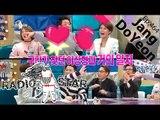 [RADIO STAR] 라디오스타 - Kim Gu-ra and Jang Do-yeon are romantically involved? 20160203