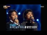 [Happy Time 해피타임] Uhm Jung-hwa & Choi Jin-sil 엄정화, 故최진실 코러스 맡아 20151213