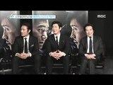 [Section TV] 섹션 TV - Film 'Insiders' Lee Byung-hun & Baek Yoon-sik & Jo Seung-woo 20151227
