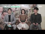 [Section TV] 섹션 TV - Driving forces Chungmuro,Yim Si-wan&Go Ah-sung&Lee Hee-joon 20151227