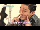 [Section TV] 섹션 TV - Yoo Ah-in,In 2015 Chungmuro Hot star 20151227