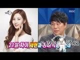 [RADIO STAR] 라디오스타 - Kim Gu-ra vs Kim Gook-jin 20151104