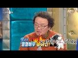 "[RADIO STAR] 라디오스타 - Cha Sun-bae praises ""Yoo Ah-in's playing is very good"" 20151104"
