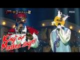 [King of masked singer] 복면가왕 - Pirates of kaereubian VS bright full moon - 'I'm out going' 20150920