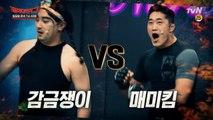 UFC '김동현' vs 코빅 대표 맷집 황제성