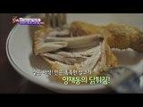 [K-Food] Spot!Tasty Food 찾아라 맛있는 TV - chicken (Yangjae-dong, Seocho-gu) 닭튀김 20151010