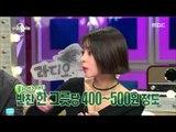 [RADIO STAR] 라디오스타 - Kim Gook-jin's old gag 20151021