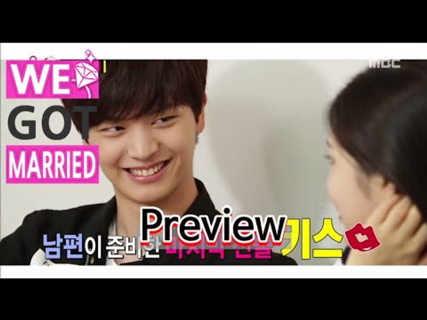 Wgm 299 dailymotion