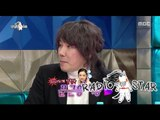 [RADIO STAR] 라디오스타 - Kim Jang-hoon wants to be in 'We got married' with Moon Geun-young?! 20150916