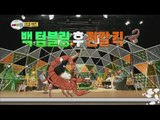 [World Changing Quiz Show] 세바퀴 - Sin suji was rotated 360 ° to show the bowling celebration 20150717