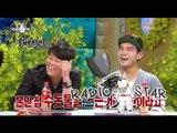 "[RADIO STAR] 라디오스타 - Lee Jae-hoon stole running water. 이정, ""이재훈, 우리집 수도 써""   20150408"