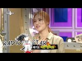 [RADIO STAR] 라디오스타 - Spider Koumi get hurt from Kim Gu-ra 여린 감성 거미! 김구라의 외모 디스(?)에 상처 받다!? 20150603