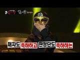 [King of masked singer] 복면가왕 스페셜 - birth of masked singer 'Luna', 복면가왕의 탄생! 황금락카 '루나'
