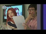 [Preview 따끈예고] 20150711 My Little Television 마이리틀텔레비전 - Ep 12