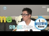[I Live Alone] 나 혼자 산다 - Kim yongchul has unveiled his ideal type 20150710
