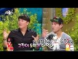 [RADIO STAR] 라디오스타 - Lee Jae-hoon ease nature in the sea 바다에서 도미 별식(?) 만드는 이재훈 20150408