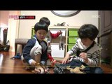 Section TV, Sunday Section, Stars and New Year's Day #10, 선데이섹션, 설맞이 스타 별별