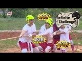 [Infinite Challenge] 무한도전 - members vs staff 'tug-of-war' 무한도전 멤버 vs 스태프 줄다리기 대결! 20150516