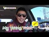 [My Young Tutor] 띠동갑내기 과외하기 19회 - Kim Bum-soo sings with much mirth 트로트 흥 넘치는 김범수! 20150319
