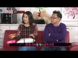Section TV, Sunday Section, Stars and New Year's Day #11, 선데이섹션, 설맞이 스타 별별