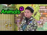 [Animals] 애니멀즈 - Speaking Man-doo, Yoon-Seok's Reaction?! 말하는 만두! 과연 윤석이의 반응은?! 20150329