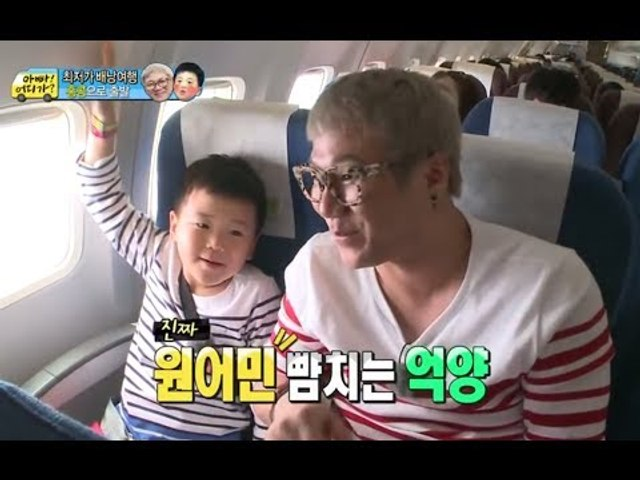 [HOT] 아빠 어디가 - 원어민 뺨치는 후의 중국어 실력, 후는 '중국어 신동'인가봉가~? 20140615
