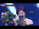Section TV, Sunday Section, 2014 Settlement of First Half Year 2 #14, 선데이섹션, 2014 상반기 결산 20140629