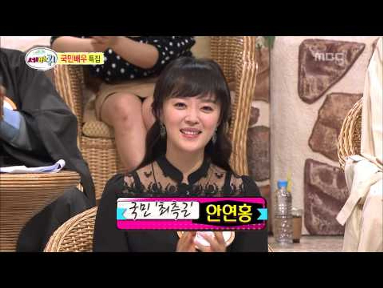 World Changing Quiz Show, Best Actor & Actress #02, 국민 배우 특집 20140315