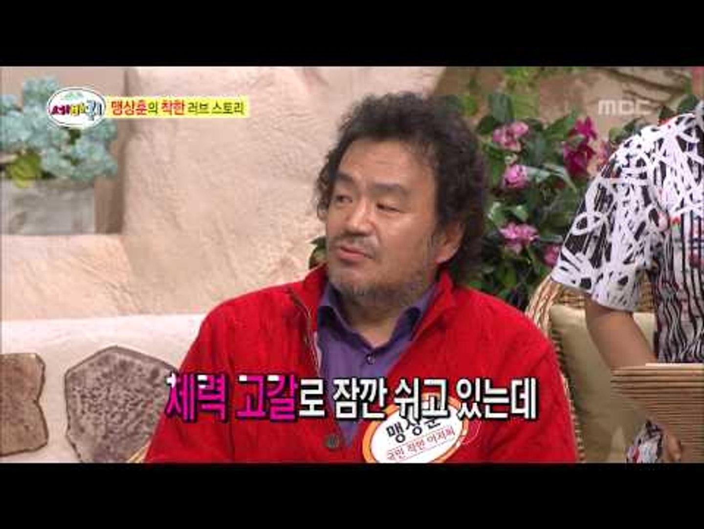 World Changing Quiz Show, Best Actor & Actress #15, 국민 배우 특집 20140315
