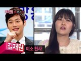 Section TV, Sunday Section, Stars and Army #17, 선데이섹션, 스타의 군대 20140406
