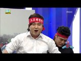 Fall in Comedy, National Association of Part-time Job #06, 전국알바협회 20140310