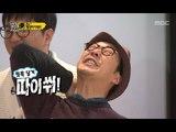 Infinite Challenge, Detective Special (1) #16 탐정 특집 (1) 20140208