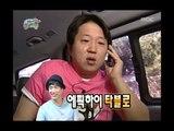 Infinite Challenge, 2009 Duet Festival(1) #02, 2009 듀엣 가요제(1) 20090704