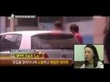 섹션TV 연예통신 - Section TV, Baek Yoon-sik Romance #02, 백윤식 열애 20130915