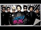[무도가요제] 세븐티 핑거스 - 슈퍼 잡초맨, Ha Ha & Jang kiha and the Faces - Super Weeds Man, 무한도전 20131102