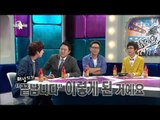 The Radio Star, Though As Iron #01, 깡철이특집 20131002
