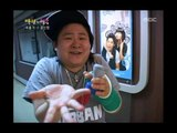 Happiness in \10,000, Lee Hong-gi vs Kim Shin-young(2) #17, 이홍기 vs 김신영(2) 20070915
