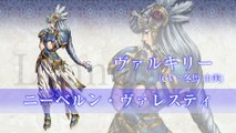 Valkyrie Profile Lenneth (iOS/Android) - Bande-annonce Lenneth