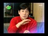 May I Sleep Over?, Byun Woo-min #02, 변우민 20090613