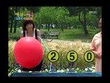 Happiness in \10,000, Kim Heung-Kook vs Kim Na-young(2), #18, 김흥국 vs 김나영(2), 20080619